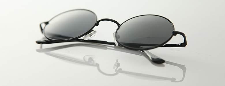 Sonnenbrille bei LensWay