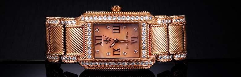 Armbanduhr bei Favorio