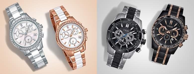 Uhren bei Christ